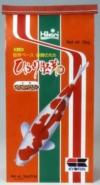 Hikari Koifutter Wheat Germ large 5 kg - 1