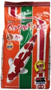 Hikari Wheat-Germ Large 5kg Koifutter - 1