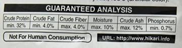Hikari Wheat-Germ Large 5kg Koifutter - 2