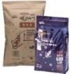 Saki Hikari Koifutter Growth Diet Floating M 2 kg - 1