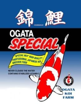 Ogata Special Regular sinking 3kg M Koifutter Sinkfutter Basisfutter Koi Futter
