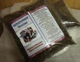 6 mm in 2 x 2 kg Vakuumbeutel verschlossen = 4 kg Winterfutter für Koi, Sinkfutter für Koi im Winter, liefert den Koi schonend Energie auch bei niedrigen Wassertemperaturen, - 1