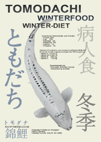 Sinkfutter für Koi im Winter, Tomodachi Winterfutter schont die Kräfte der Koi bei Kälte, liefert schonend Energie, Winterfood Winter-Diet oder Winter-Diet JUNIOR, wahlweise 3mm oder 5mm sinkende Koipellets, 1kg Beutel (5mm) - 1