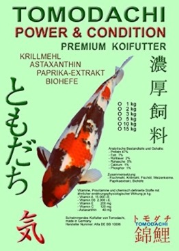 Tomodachi Power & Condition Premium Koifutter, Schwimmfutter für Koi 10kg, 6mm Koipellets - 1