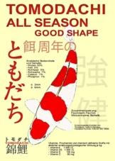 Koifutter Ganzjahresfutter für Koi, Tomodachi All Season Good Shape Schwimmfutter für Koi jeden Alters 5kg, 6mm Koipellets - 1