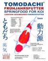 Tomodachi Koifutter, Frühjahrsfutter, Energiefutter für Koi, langsam sinkend mit arktischem Fischmehl, Fischöl und Krillmehl, sehr energiereich, gut verdaulich bei Kälte, Frühjahrsfutter 5mm 10kg - 1