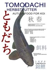 Koifutter für den Herbst, Tomodachi Herbstfutter für Koi, langsam sinkend und energiereich, 10kg - 1