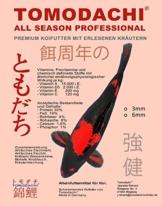Tomodachi Koifutter, Energiefutter, Schwimmfutter, Wachstumsfutter für Koi, hochwertiges Ganzjahresfutter für Koi jeden Alters, professionelles Aufzuchtfutter für Koi, All Season Professional 3mm 3kg - 1